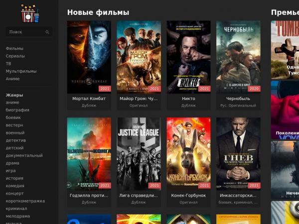 kinosa.ru