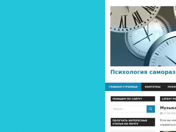 psihologiyaiya.ru